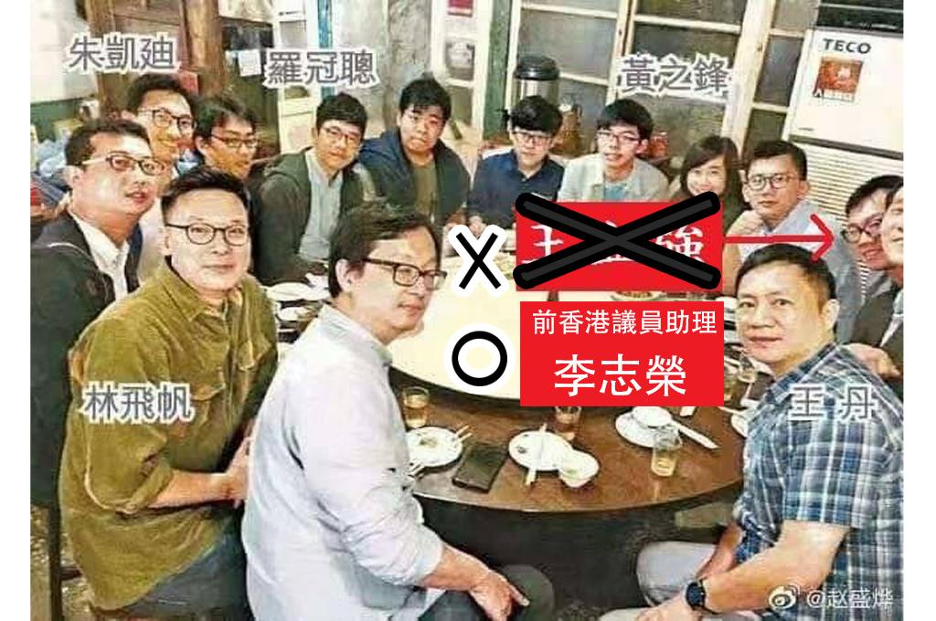 曾與「共諜」聚餐還合照?林飛帆闢謠:太扯!他是前香港議員助理