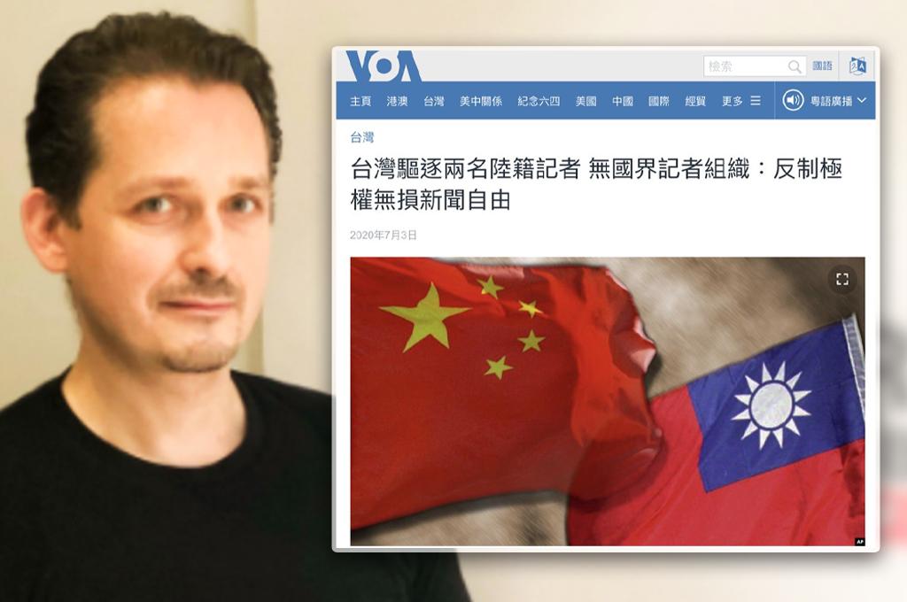 力挺台灣驅逐中國記者!無國界記者組織:中媒就是中共代理人,反制「大外宣」不違背「新聞自由」